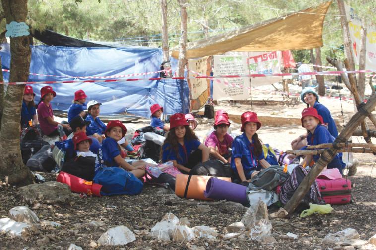 הנוער העובד והלומד (צילום: הנוער העובד והלומד)