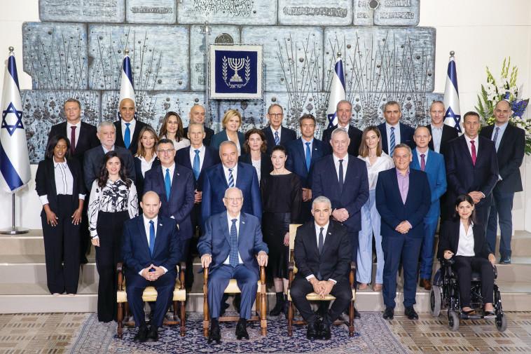 התמונה המסורתית של הממשלה ה-36 (צילום: יונתן זינדל, פלאש 90)