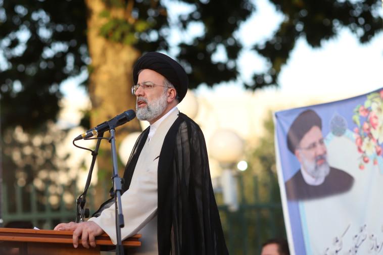 אברהים ראיסי (צילום: רויטרס)