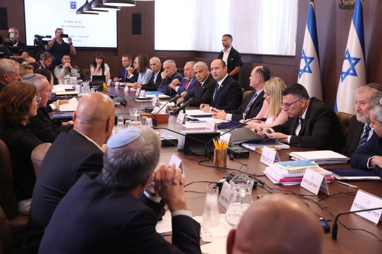 ישיבת הממשלה (צילום: עמית שאבי, פול)