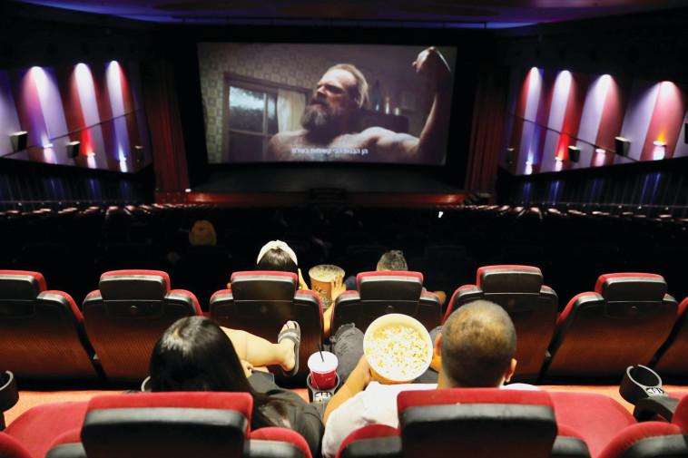 Cinema (Photo: Mark Israel Salem)