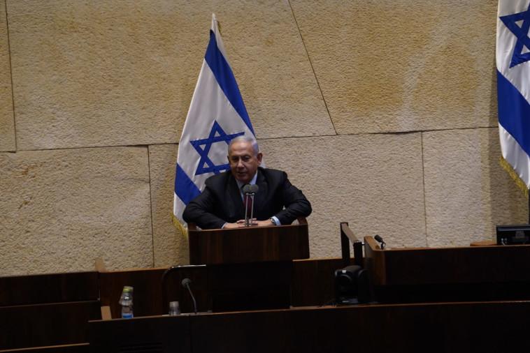 יו''ר האופוזיציה בנימין נתניהו במליאת הכנסת (צילום: דוברות הכנסת, דני שם טוב)