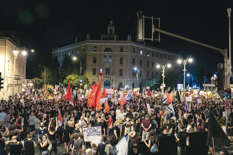 הפגנה בבלפור  (צילום: אוליבייה פיטוס)