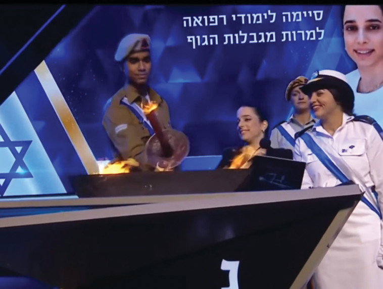 Hoodia Oliel (Photo: Screenshot here 11)