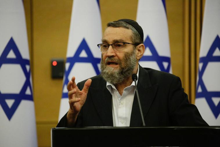 משה גפני (צילום: שלו שלום/TPS)