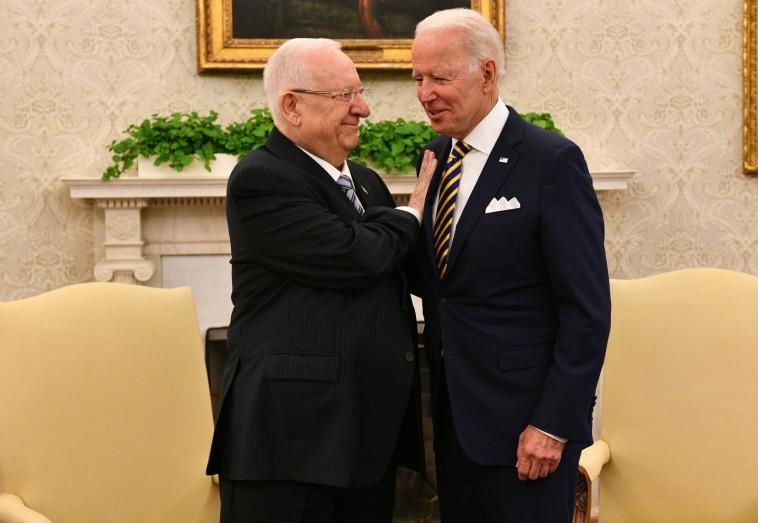 נשיא המדינה ריבלין עם נשיא ארה''ב ביידן (צילום: חיים צח, לע''מ)