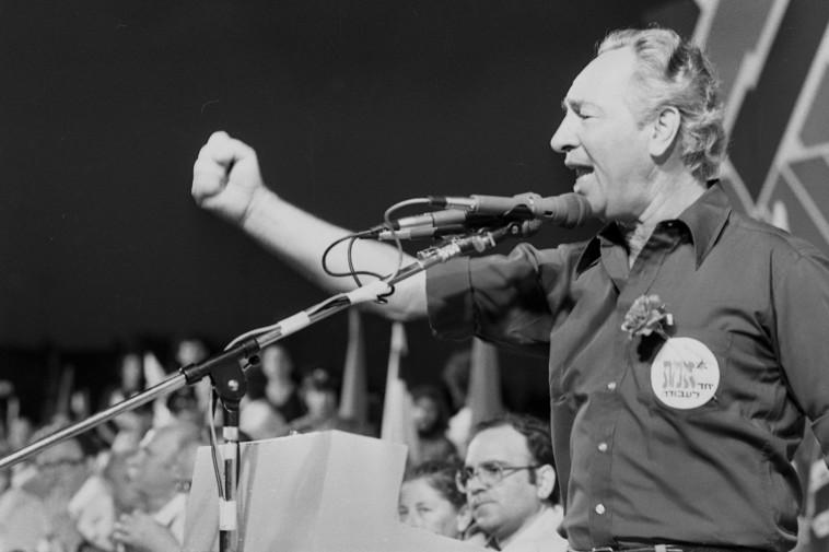 בחירות 81', עצרת של המערך בכיכר מלכי ישראל (צילום: שמואל רחמני)