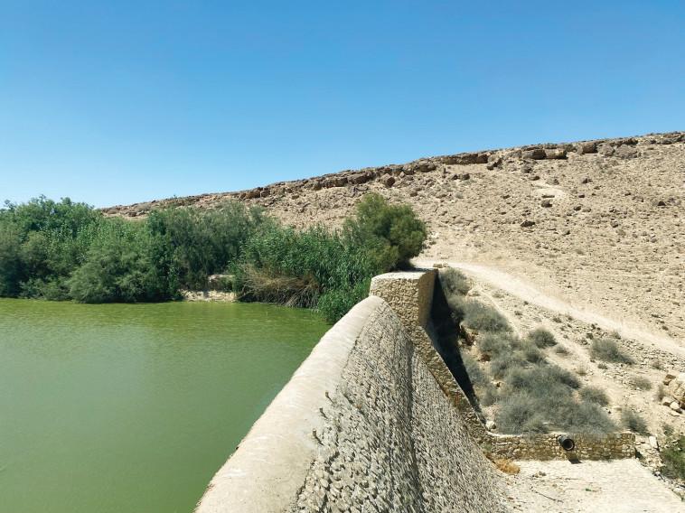 סכר אגם ירוחם (צילום: מיטל שרעבי)