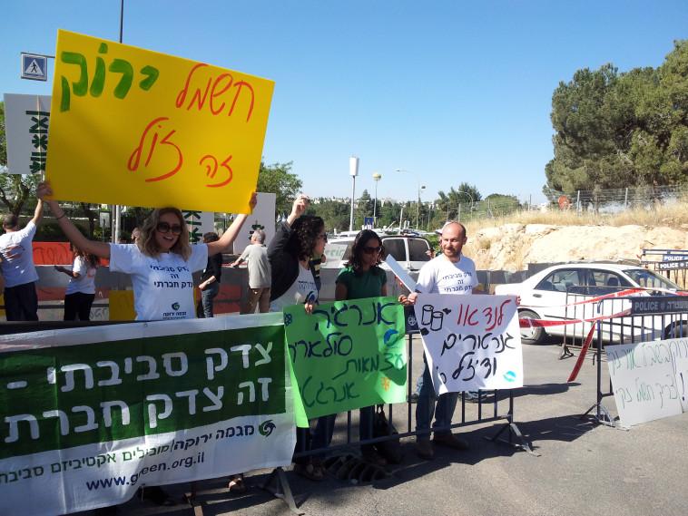 הפגנה למען מעבר לאנרגיה ירוקה (צילום: נתי שוחט, פלאש 90)