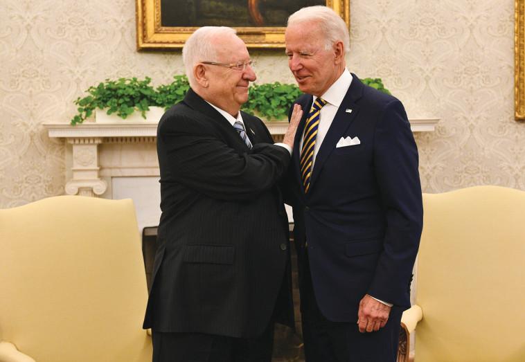 פגישת ריבלין וביידן  (צילום: חיים צח לע''מ)