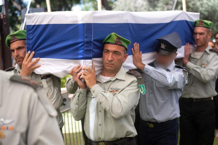 הלוויה של אלוף משנה שרון אסמן (צילום: דובר צה''ל)