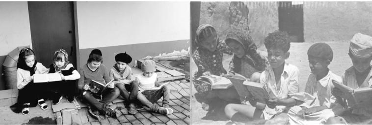 שחזור תמונה של ילדי תימן במעברה (צילום: ההסתדרות הציונית העולמית)