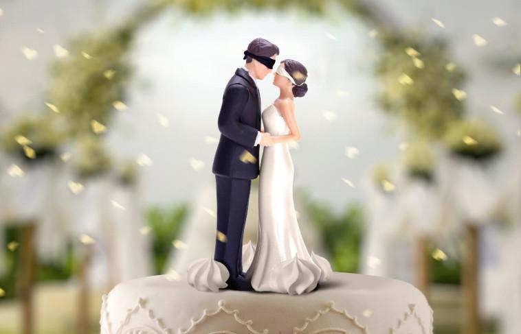 חתונה ממבט ראשון (צילום: קשת 12)