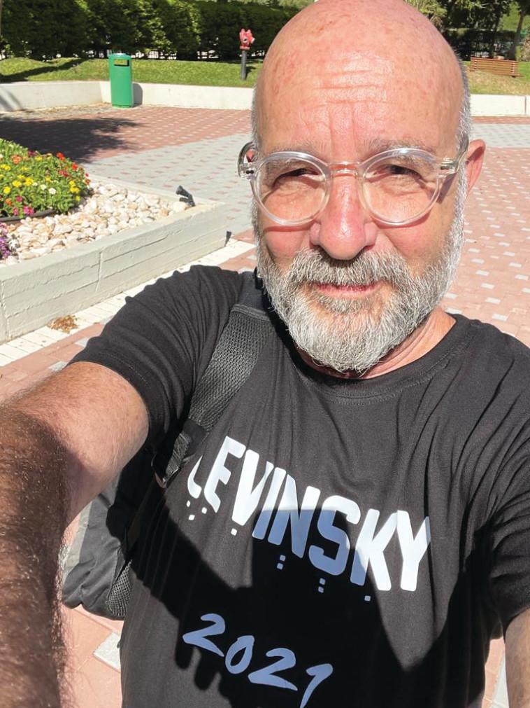 דוד סנש (צילום: פרטי)