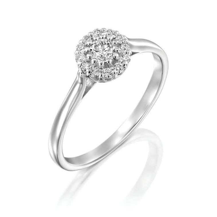 טבעת אירוסין  (צילום: יחצ)