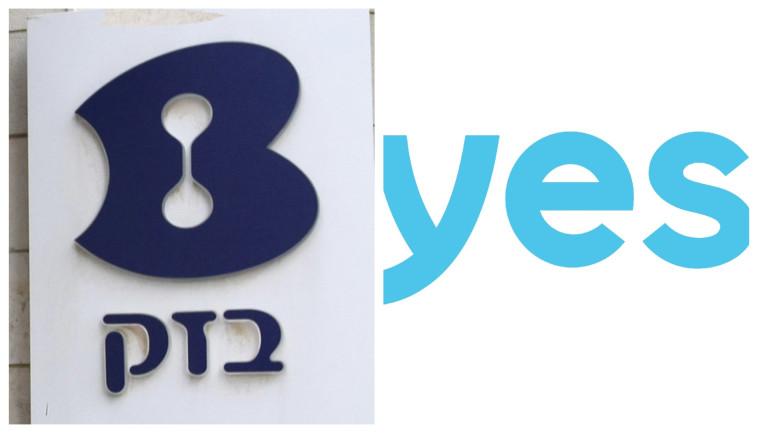 בזק ו-yes (צילום: ויקיפדיה, פלאש 90)