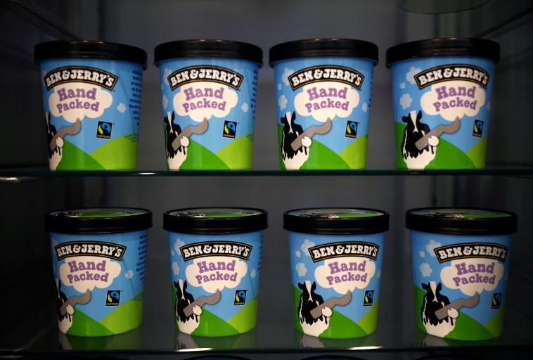 גלידות בן אנד ג'ריס (צילום: REUTERS/Hannah McKay)