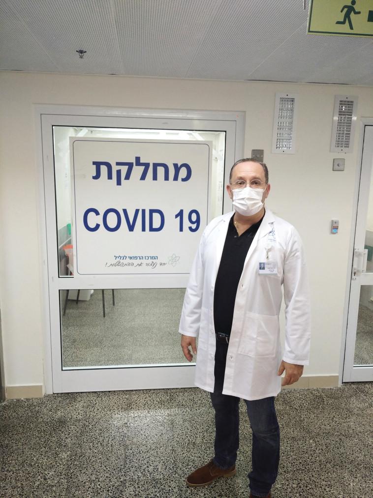ד''ר רוברט דרגו (צילום: דוברות המרכז הרפואי לגליל)