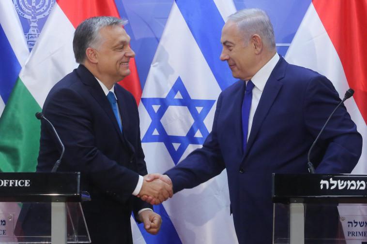 נתניהו לצידו של נשיא הונגריה (צילום: מרק ישראל סלם, פלאש 90)