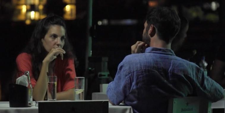 מעיין ועמרי, מתוך חתונה ממבט ראשון (צילום: צילום מסך ערוץ 12)
