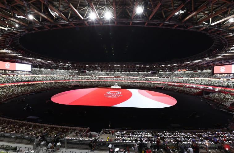אולימפיאדת טוקיו 2020 (צילום:  REUTERS/Marko Djurica)