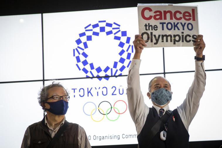 הפגנות נגד המשחקים האולימפיים  (צילום: Yuichi Yamazaki/Getty Images)