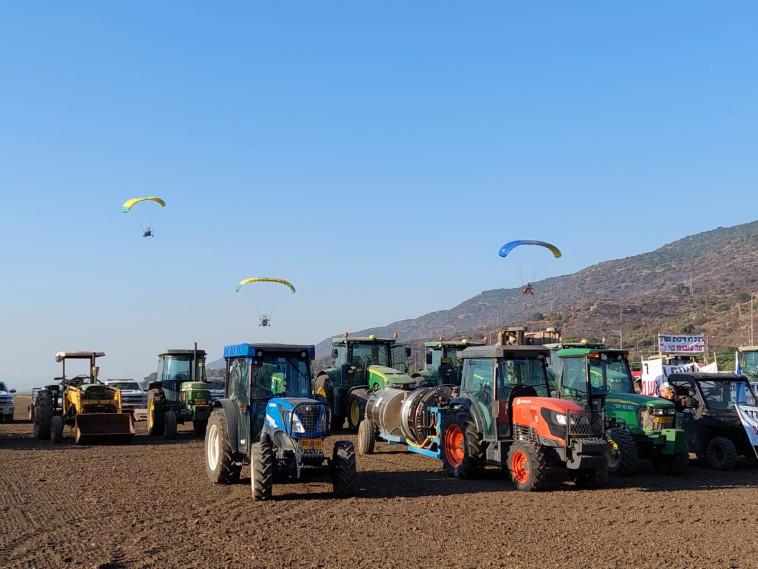 הפגנת החקלאים (צילום: חקלאי ישראל - מטה המאבק)