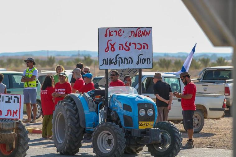 הפגנת החקלאים  (צילום: תם לב אדלר - הערבה התיכונה)
