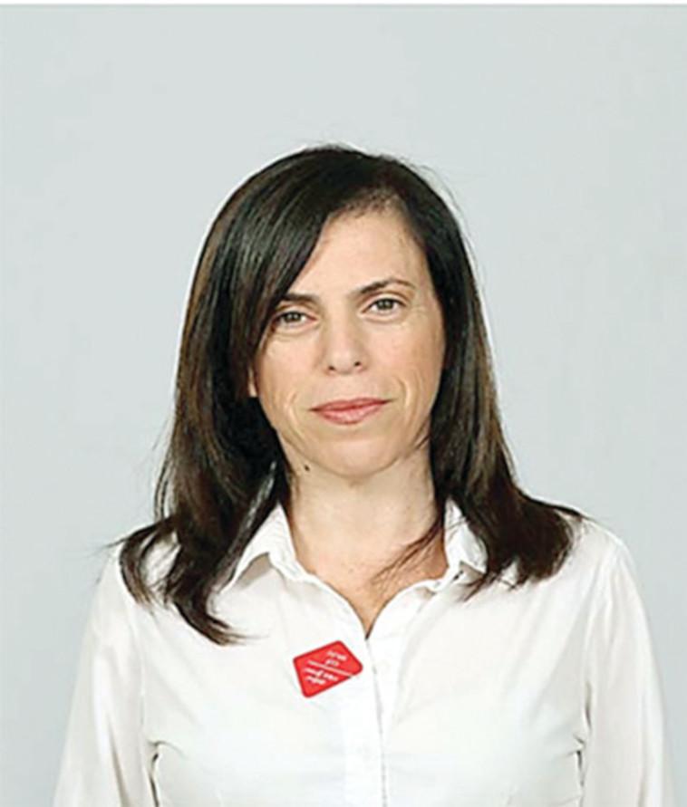 אורנה כהן, מנהלת סניף לב חולון בבנק הפועלים (צילום: ללא קרדיט)