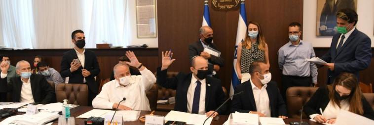 ישיבת ממשלה לאישור התקציב (צילום: עמוס בן גרשום לע''מ)