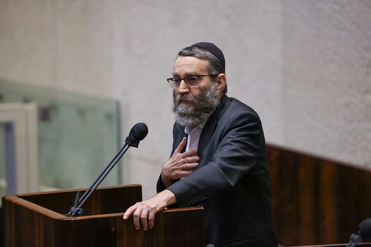 משה גפני (צילום: דוברות הכנסת, נועם מושקוביץ)