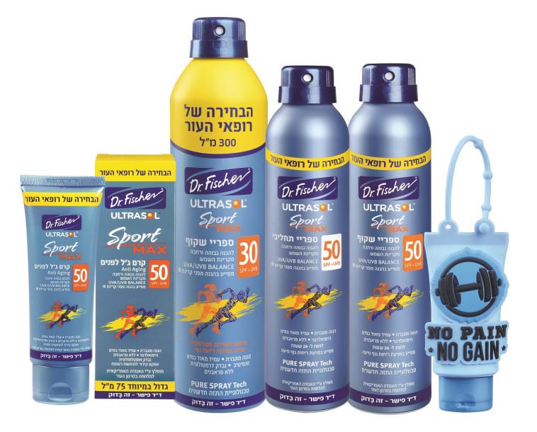 סדרת מוצרי הגנה לספורטאים ULTRASOL SPORT MAX, ד''ר פישר. מחירי מוצרי הסדרה: 45-60 שקל (צילום: יח''צ)