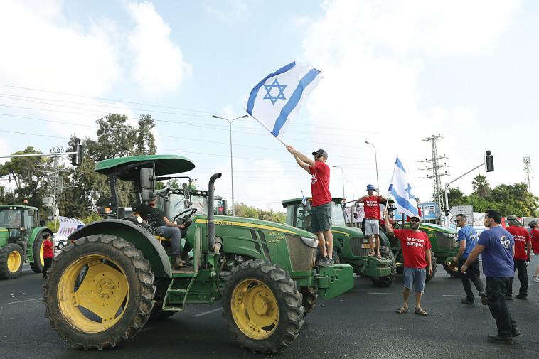 מחאת החקלאים (צילום: יוסי אלוני, פלאש 90)