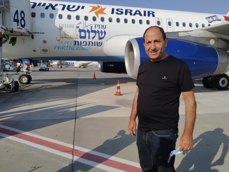רמי לוי בטיסת הבכורה של ישראייר למרקש   (צילום: אילנה שטוטלנד)