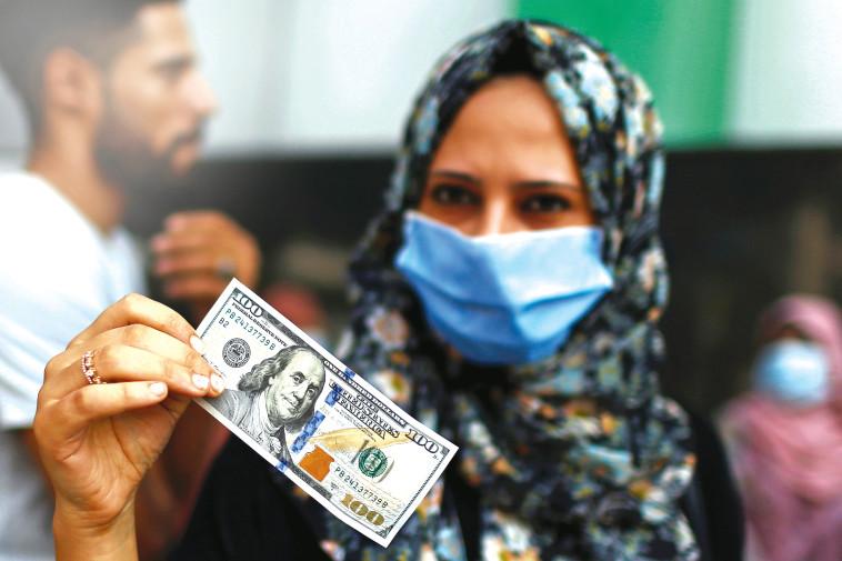 הכסף הקטארי ברצועת עזה (צילום: רויטרס)