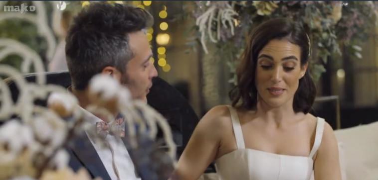ניצן שיק ועמנואל כהן, חתונה ממבט ראשון (צילום: צילום מסך קשת 12)