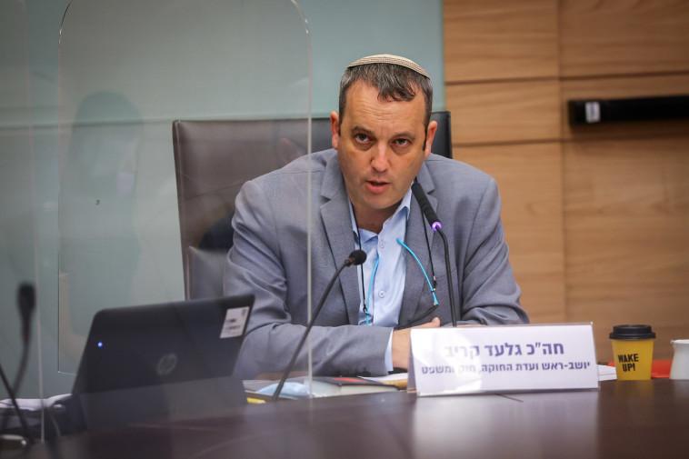 גלעד קריב (צילום: דוברות הכנסת, נועם מושקוביץ)