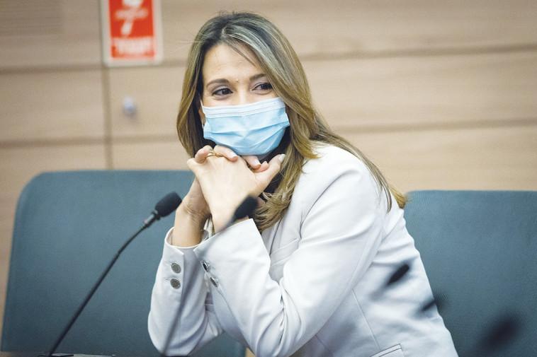 יפעת שאשא ביטון (צילום: יונתן זינדל, פלאש 90)