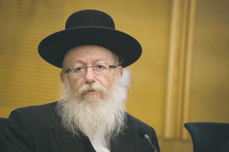 יעקב ליצמן (צילום: הדס פרוש, פלאש 90)