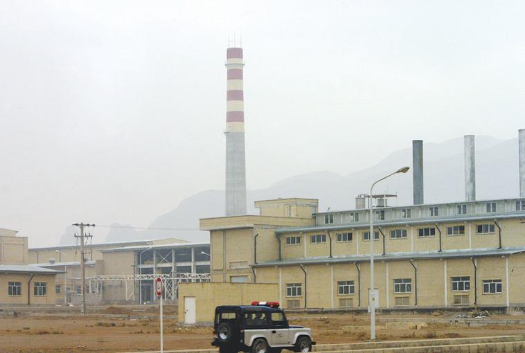 הכור הגרעיני בנתנז (צילום: רויטרס)
