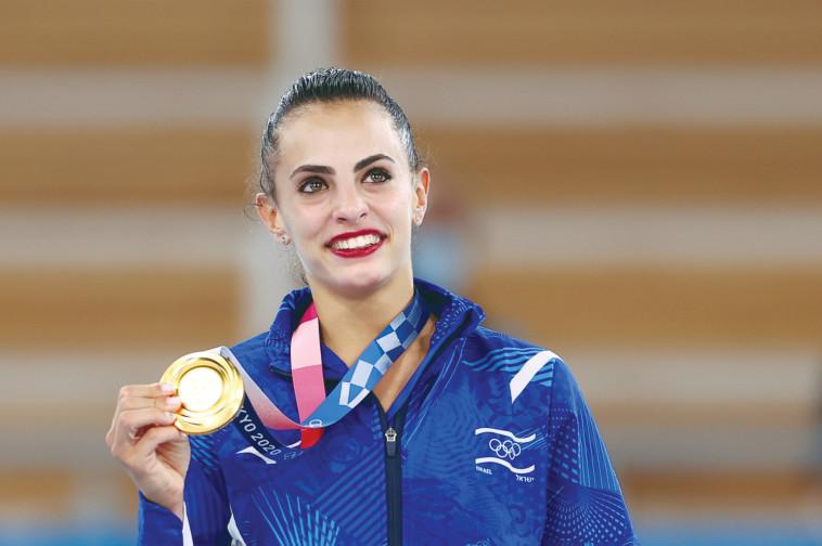 לינוי אשרם זוכה במדליית הזהב (צילום: רויטרס)