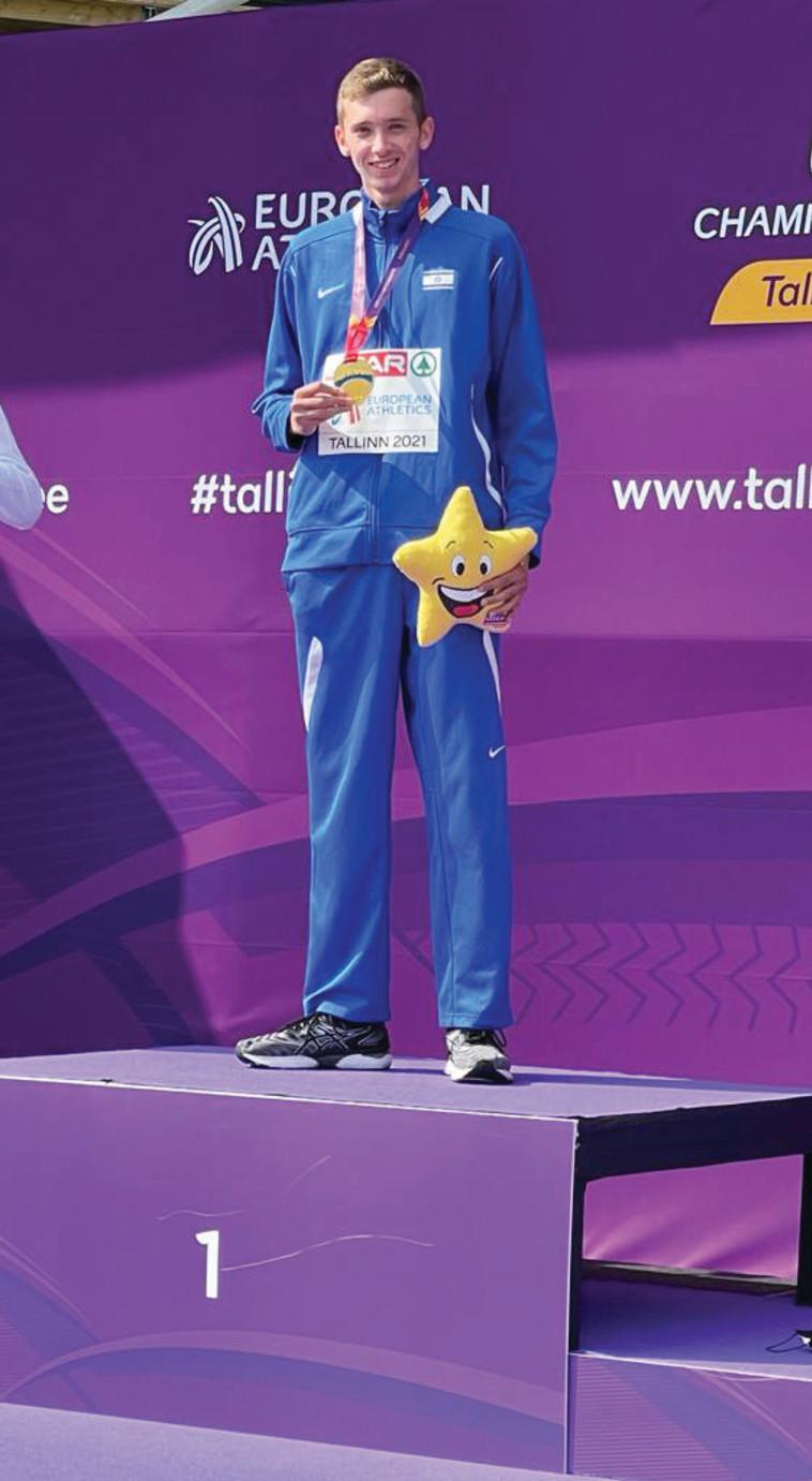 Jonathan Kapitolnik (Photo: Courtesy of the Athletics Association)