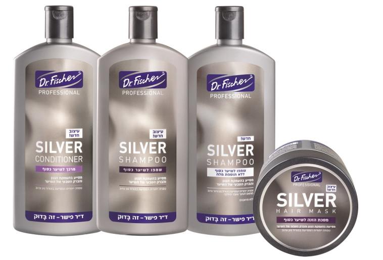 סדרת מוצרי טיפוח לשיער SILVER, ד''ר פישר פרופשיונל. מחירי מוצרי הסדרה: 29.90-39.90 שקל (צילום: יח''צ)