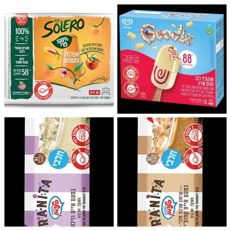 סולרו משמש ואפרסק 58 קלוריות. שלגון שוקולד לבן ותות 88 קלוריות. גרניטה קפוצינו ואייס ונילה. (צילום: סטודיו פלדמן,יחצ)