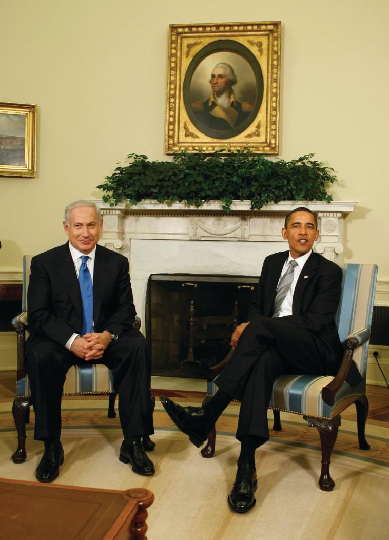 Obama y Netanyahu en la Casa Blanca (Foto: Reuters)
