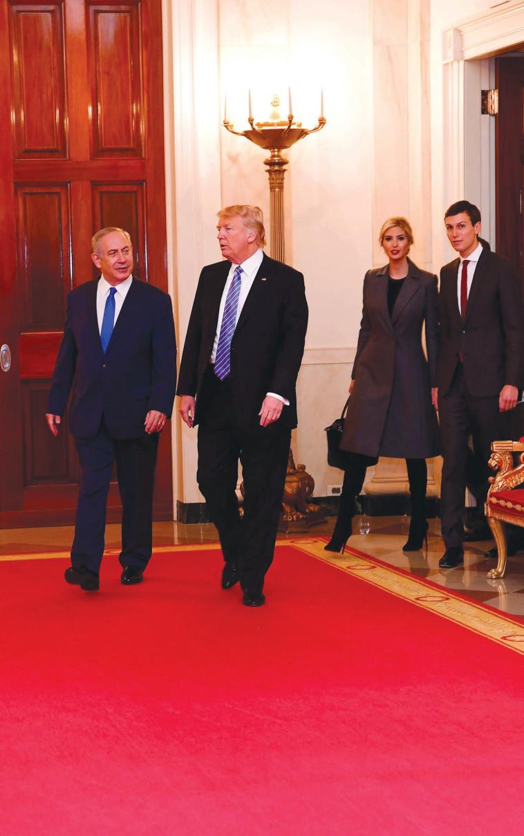 Donald Trump y Benjamin Netanyahu, 2017 (Foto: Avi Ohayon, GPO)