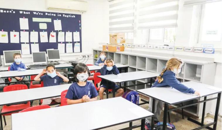 כיתה בימי קורונה   (צילום: מרק ישראל סלם)