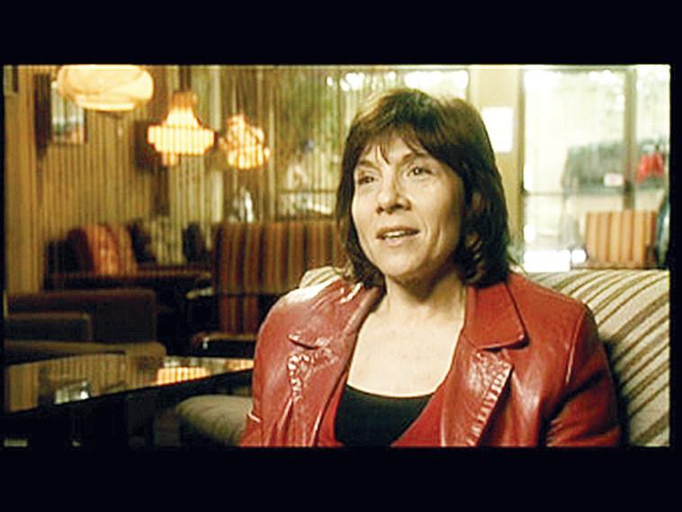עדנה דה בר גרובמן (צילום: צילום מסך)