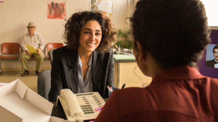 מתוך הסרט ''בלוז ערבי'' (צילום: באדיבות קולנוע לב)