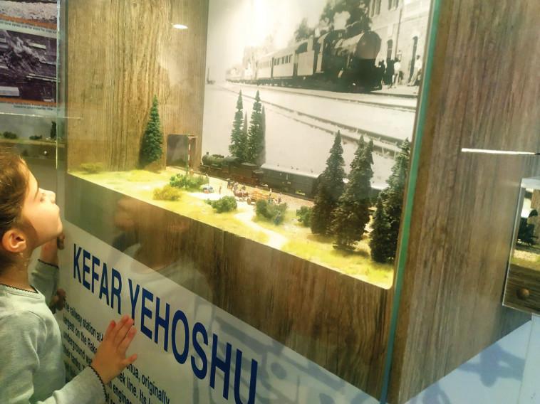 מוזיאון רכבת העמק בכפר יהושוע (צילום: מוזיאון הרכבת)